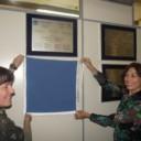 Adesguianos da 49ª turma do CEPE de Porto Alegre inauguram placa na sede da Adesg/RS